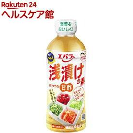 浅漬けの素 さわやか甘酢(500mL)