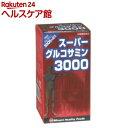 【アウトレット】スーパーグルコサミン3000(360粒)【ミナミヘルシーフーズ】