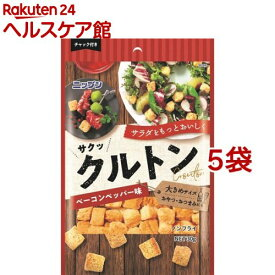 ニップン クルトン ぺーコンペッパー味(30g*5袋セット)【ニップン(NIPPN)】