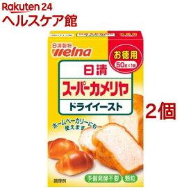 日清 スーパーカメリヤドライイースト(50g*2コセット)【more20】