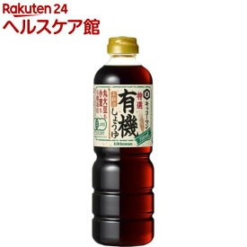 キッコーマン 特選有機しょうゆ(750ml)【spts4】【キッコーマン】[醤油]