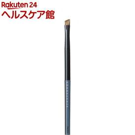 資生堂 シュエトゥールズ ブロー&ラインブラシ(1本入)【資生堂】