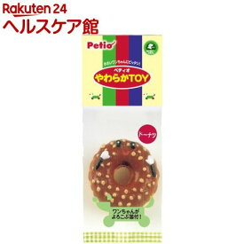 ペティオ やわらかトイ ドーナツ(1コ入)【ペティオ(Petio)】