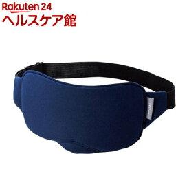エレコム 遠赤外線 アイマスク 立体 縫製 遮光 ネイビー HCM-CH10SNV(1個)【エレコム(ELECOM)】