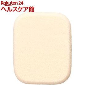 ヒカリミライ コントラスト パウダー ファンデーション スポンジ(1個)【ヒカリミライ】