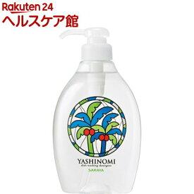 ヤシノミ洗剤 野菜・食器用 本体(500ml)【ヤシノミ洗剤】