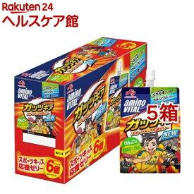 アミノバイタル ゼリー ガッツギア りんご味(250g*6コ入*5箱セット)【アミノバイタル(AMINO VITAL)】
