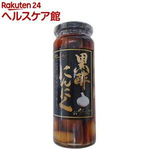 【訳あり】黒酢にんにく(200g)
