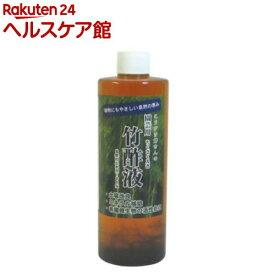 竹酢液園芸用(400ml)【こうすけ爺さんの自然工房】