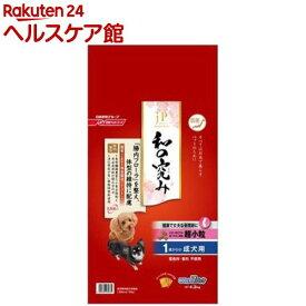JPスタイル 和の究み 超小粒 1歳からの成犬用(4.2kg)【ジェーピースタイル(JP STYLE)】[ドッグフード]