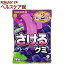 さけるグミ グレープ(7枚入)【UHA味覚糖】