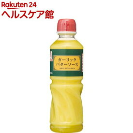 ガーリックバターソース(515g)【slide_2】