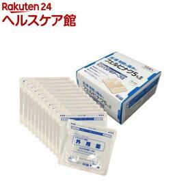 【第2類医薬品】シンパスFBテープα(8枚入*12袋)【シンパス】