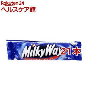 ミルキーウェイ ココア シングル(21本)[チョコレート]