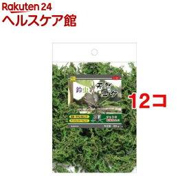 鈴虫の天然ゴケ(約6g*12コセット)