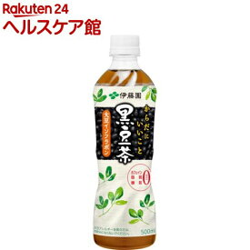 伊藤園 からだにいいこと 黒豆茶(500ml*24本入)