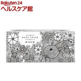 ネピア 大人の鼻セレブ ティシュ(450枚入(150組))【ネピア(nepia)】[ティッシュ]