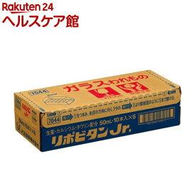 【第3類医薬品】リポビタンジュニア(50mL*60本入)【リポビタン】