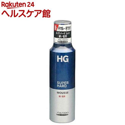 HG スーパーハードムース 硬い髪用a(180g)【HG(エイチジー)】