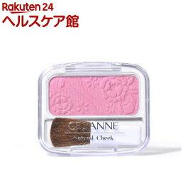 セザンヌ ナチュラルチーク 青み系ピンク 09(1コ入)【セザンヌ(CEZANNE)】