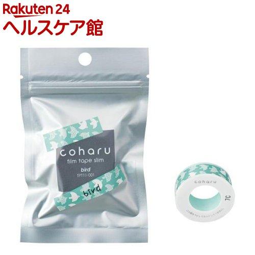 こはる専用フィルムテープ 11mm バード TPT11-001(1本入)【こはる(coharu)】