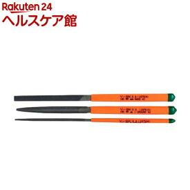 Y-SK11 細工用ヤスリセット 3本組 NO.5(1セット)【Y-SK11】