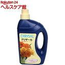 クリザール 切花用フラワーフード 青(1L)