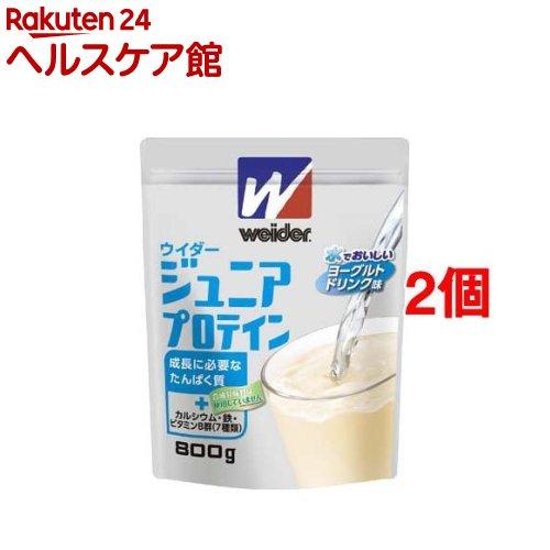 ウイダー ジュニアプロテイン ヨーグルトドリンク味(800g*2コセット)【ウイダー(Weider)】【送料無料】