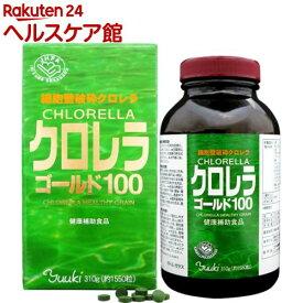 クロレラゴールド 100(310g(約1550粒入))【ユウキ製薬(サプリメント)】