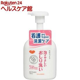 ハビナース 泡がやさしいおしり洗い(350ml)【ハビナース】