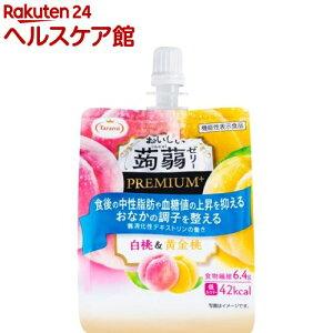 おいしい蒟蒻ゼリーPREMIUM+ 白桃&黄金桃(150g*6個入)
