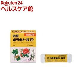 【第2類医薬品】内服ボラギノールEP(16包)【ボラギノール】