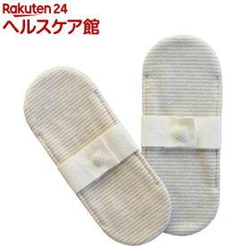 リトル布ナプキン2枚セット(ボーダー茶&ボータグリーン)(1セット)【メイドインアース】[生理用品]