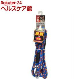 ペティオ Bネオンリード15mm ブルー(1コ入)【ペティオ(Petio)】
