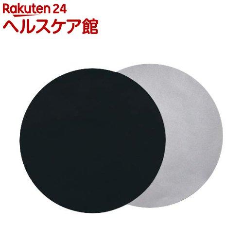 リバーシブルIH用 焼け焦げ防止シート 19.5cm(2枚入)