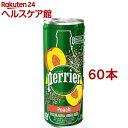 ペリエ ピーチ 無果汁・炭酸水 缶(250ml*60本セット)【ペリエ(Perrier)】