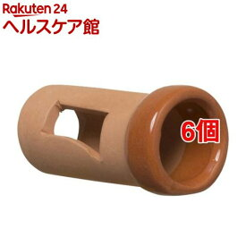 土管 ミニミニ(6個セット)