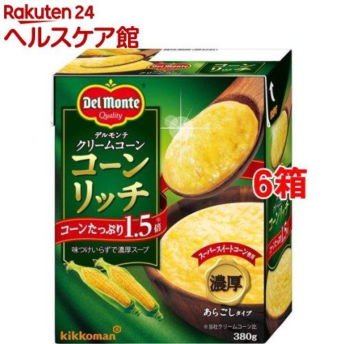 デルモンテ クリームコーン・コーンリッチ(380g*6コセット)【デルモンテ】
