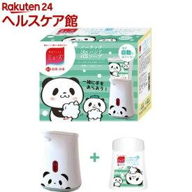 お買いものパンダ ミューズ ノータッチ 泡 ハンドソープ 本体+詰め替えボトルセット(1セット)【ミューズ】