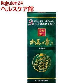 特製強力加美乃素A 無香料(180mL)【加美乃素】