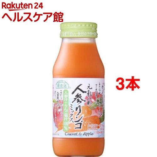 マルカイ 順造選 人参りんごミックス(人参汁+りんご果汁100%)(180mL*3コセット)【順造選】