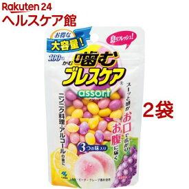 噛むブレスケア パウチ アソート(100粒*2袋セット)【ブレスケア】
