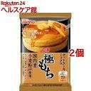 日清 ホットケーキミックス 極もち(540g*2コセット)