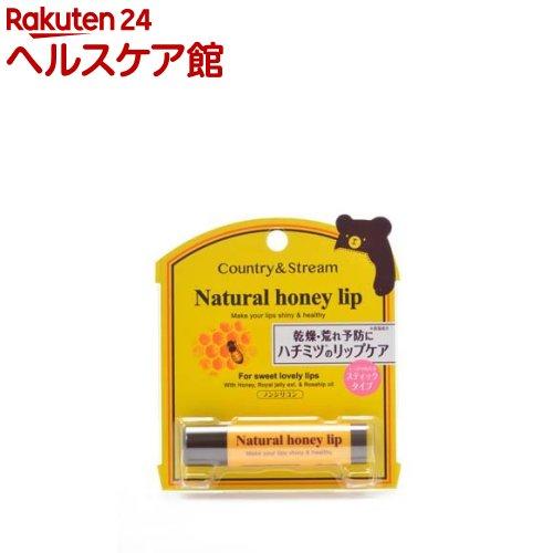 カントリー&ストリーム リップクリーム HM(4.5g)【カントリー&ストリーム】