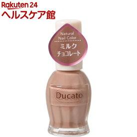 デュカート ナチュラルネイルカラーN 23 ミルクチョコレート(11ml)【デュカート】