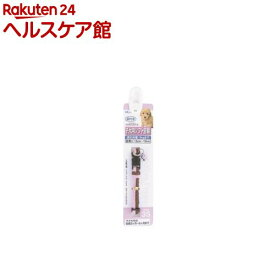 プッチワン パピー アポロ首輪 茶 3S(1コ入)【プッチワン】