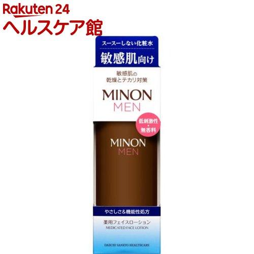 ミノン メン 薬用フェイスローション(150mL)【MINON(ミノン)】