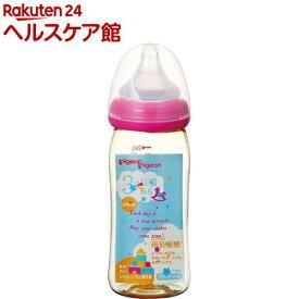 ピジョン 母乳実感哺乳びん プラスチック 240mL トイボックス柄(1コ入)【母乳実感】