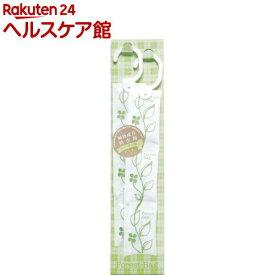 植物成分 防虫剤 クローゼット用 森の香り(2本入)【森の生活】
