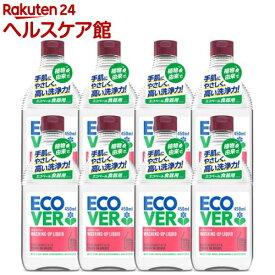 エコベール 食器用洗剤 ザクロ(450ml*8本セット)【エコベール(ECOVER)】